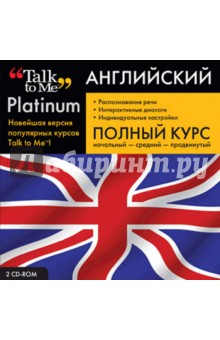 Zakazat.ru: Talk to Me Platinum. Английский язык. Полный курс (2CD).