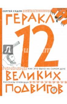 12-� ������ �������...