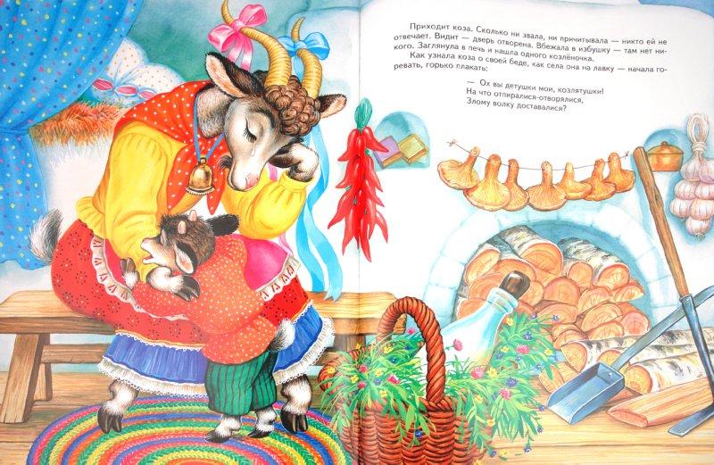 Иллюстрация 1 из 16 для Читаем малышам от 6 месяцев до 3 лет | Лабиринт - книги. Источник: Лабиринт