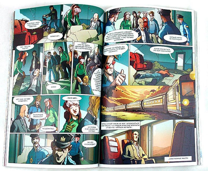 Иллюстрация 1 из 12 для Книга комиксов. Избранные сюжеты. Академия Икс   Лабиринт - книги. Источник: Лабиринт