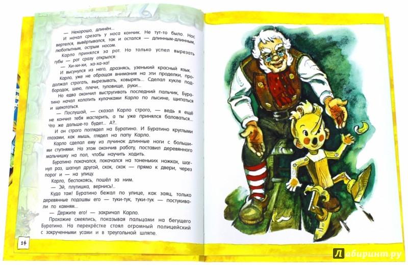 Иллюстрация 1 из 62 для Открой книгу! Золотой ключик, или Приключения Буратино - Алексей Толстой   Лабиринт - книги. Источник: Лабиринт