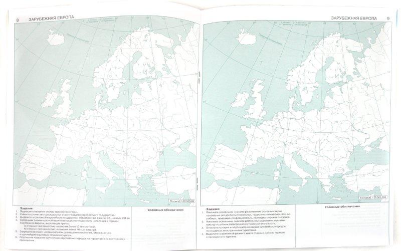 решебник контурных карт по географии беларуси 10 класс