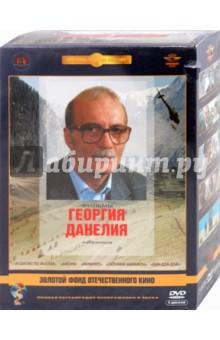 Данелия Георгий Николаевич Фильмы Георгия Данелия. Ремастированный (5DVD)