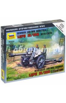 Немецкая 105-мм гаубица с расчетом (6121)Бронетехника и военные автомобили (1:72)<br>Набор из 2 неокрашенных солдатиков и 1 гаубицы.<br>Масштаб: 1/72.<br>Упаковка: картонная коробка.<br>Сделано в России.<br>Упаковка: картонная коробка с подвесом.<br>
