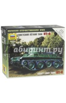 Советский танк БТ-5 (6129)Бронетехника и военные автомобили (1:100)<br>Набор для сборки одной модели танка.<br>Собирается без клея и краски.<br>Масштаб: 1/100.<br>Длина танка: 5,7 см.<br>8 деталей в наборе.<br>Упаковка: картонная коробка с подвесом.<br>