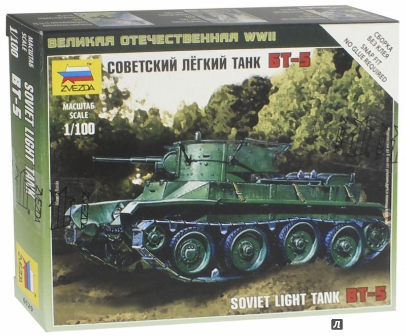 Иллюстрация 1 из 6 для Советский танк БТ-5 (6129)   Лабиринт - игрушки. Источник: Лабиринт