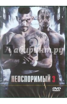 Неоспоримый 3. Региональная версия (DVD) Новый диск