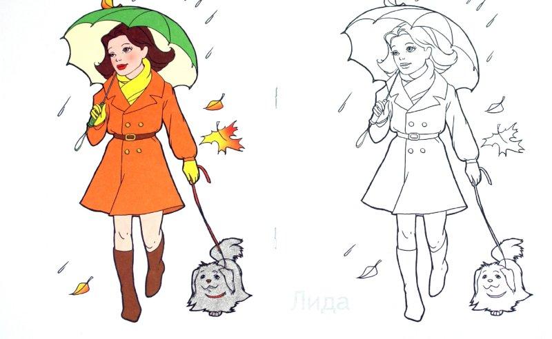 Иллюстрация 1 из 6 для Модная раскраска девочки: Красавицы | Лабиринт - книги. Источник: Лабиринт