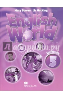 English World  5 Work BookСправочники, учебные пособия по английскому языку<br>English World is a stunningly visual ten-level course which will take children through from primary to secondary. Written by the authors of best-sellers Way Ahead and Macmillan English, English World combines best practice methodology with innovative new features for the modern classroom. Active whole-class learning is supported by vibrant posters and interactive activities on the DVD-ROM. Thorough grammar and skills work is applied in natural contexts in the real world, through dialogues and cross-curricular material. English World provides a complete package for today s teachers and pupils.<br>