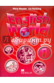 English World. Workbook 1Справочники, учебные пособия по английскому языку<br>English World is a stunningly visual ten-level course which will take children through from primary to secondary. Written by the authors of best-sellers Way Ahead and Macmillan English, English World combines best practice methodology with innovative new features for the modern classroom. Active whole-class learning is supported by vibrant posters and interactive activities on the DVD-ROM. through grammar and skills work is applied in natural contexts in the real world, through dislogues and cross- curricular material. English World provides a complete package for today s teachers and pupils.<br>