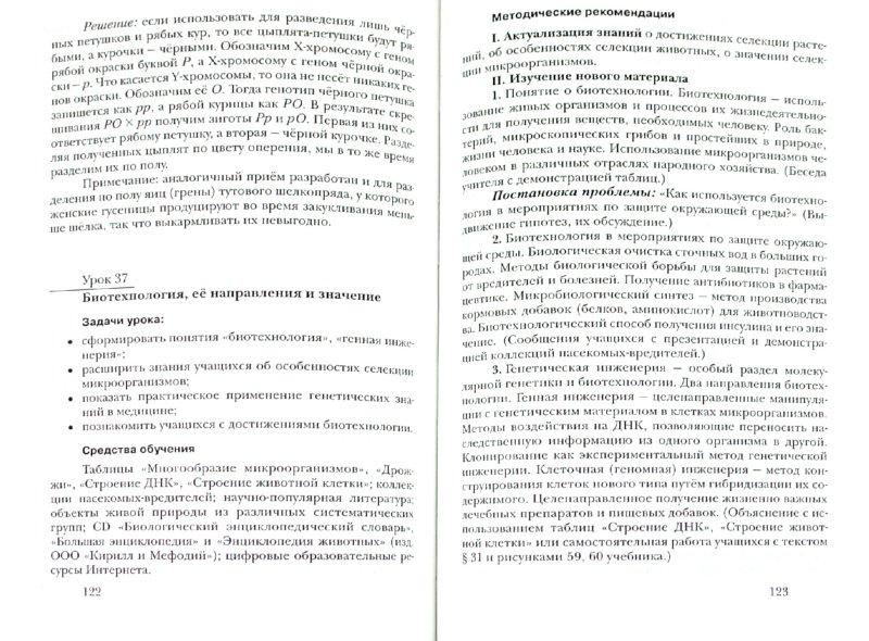 Список книг про вампиров читать