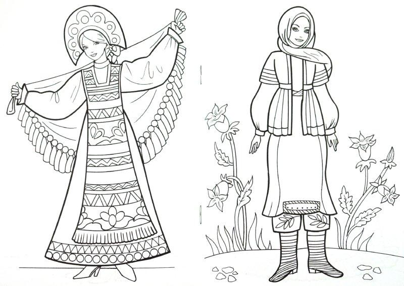 Иллюстрация 1 из 6 для Раскраска: Самые красивые | Лабиринт - книги. Источник: Лабиринт
