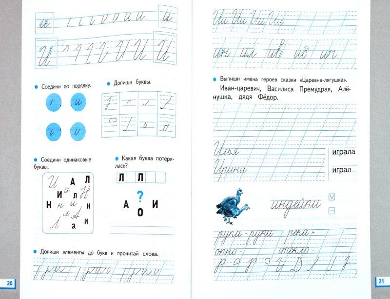 Решебник К Учебнику Английского Языка Бонк Онлайн