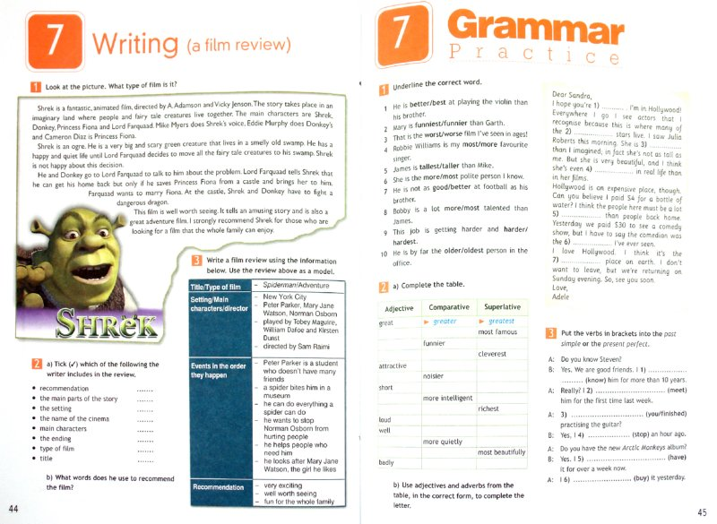 ГДЗ решебник по английскому языку 8 класс Spotlight Ваулина