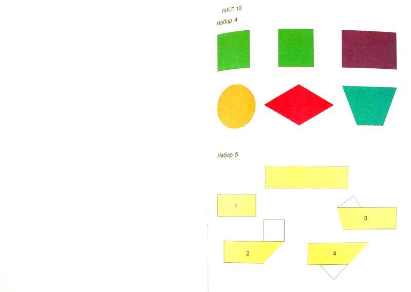Английский 10-11 кузовлев учебник онлайн читать
