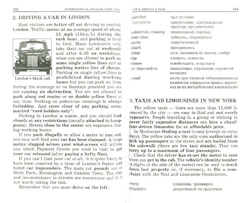 Иллюстрация 1 из 16 для Английский для международного туризма. Учебник - Ольга Письменная | Лабиринт - книги. Источник: Лабиринт