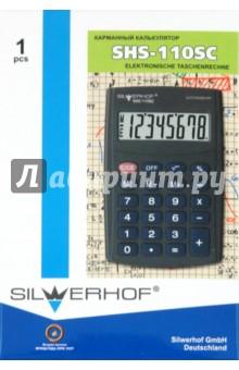 Калькулятор карманный SHS-110SC, 8-разрядный (601004-01)