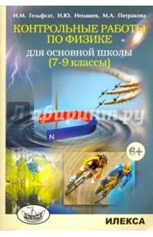 Русская фантастика Книжная полка