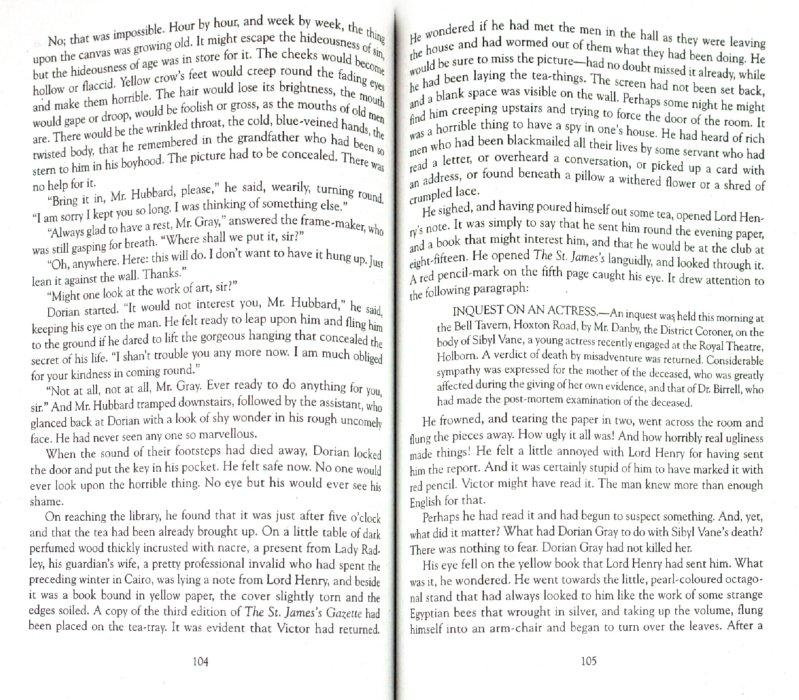 Иллюстрация 1 из 16 для Портрет Дориана Грея (на английском языке) - Oscar Wilde | Лабиринт - книги. Источник: Лабиринт