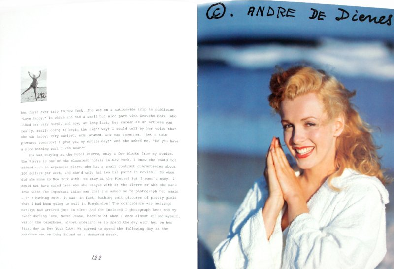 Иллюстрация 1 из 2 для Andre de Dienes, Marilyn. 2 vol. - Andre Dienes | Лабиринт - книги. Источник: Лабиринт