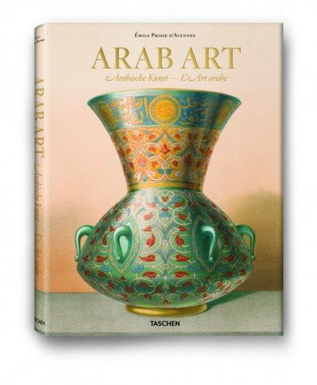 Иллюстрация 1 из 5 для Prisse d'Avennes, Arab Art - Blair, Bloom   Лабиринт - книги. Источник: Лабиринт
