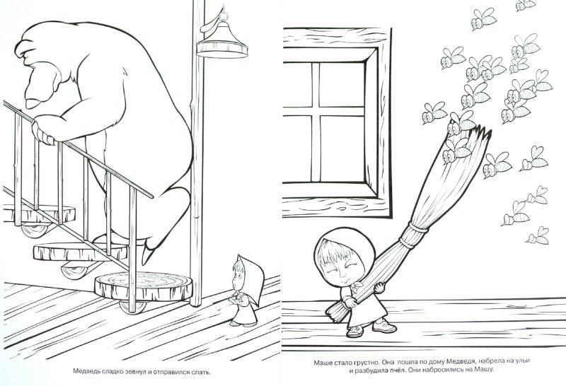 Лабиринт раскраска для детей