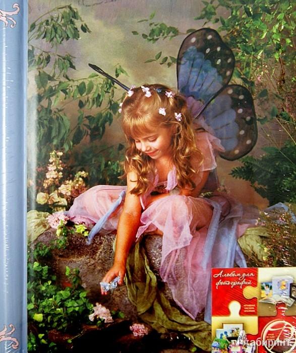 """Иллюстрация 1 из 5 для Фотоальбом на 20 магнитных страниц """"Fairy girls"""" (LM-SA10/11616)   Лабиринт - сувениры. Источник: Лабиринт"""