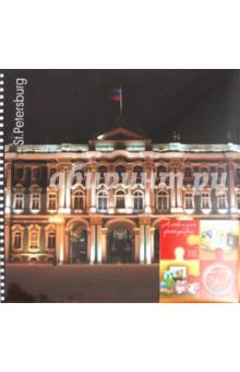 """Фотоальбом на 200 фотографий """"St.Petersburg"""" (LM-4R200)"""