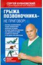 Есть хороший гомеопатический препарат Дискус Композитум попробуйте ефект неплохой смотря каких размеров...