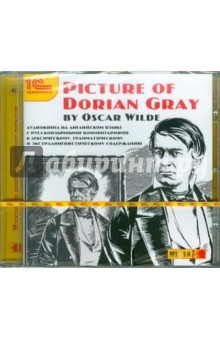 Picture Of Dorian Gray (CDmp3)