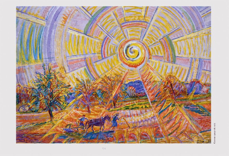 Иллюстрация 1 из 3 для Николай Тархов - Николай Тархов | Лабиринт - книги. Источник: Лабиринт