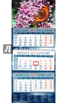 """Календарь 2012 """"Бабочка на сирени"""" (14259)"""