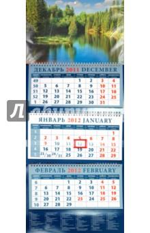 """Календарь 2012 """"Живописный вид"""" (14261)"""