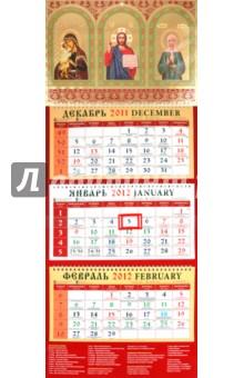 """Календарь на 2012 год. """"Божия Матерь """"Взыскание погибших"""". Святая Матрона Московская"""" (22205)"""