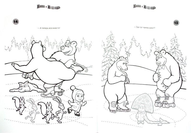 Раскраска к новому году маша и медведь