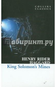 Haggard Henry Rider King Solomon's Mines