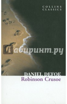 Robinson CrusoeХудожественная литература на англ. языке<br>Shipwrecked in a storm at sea, Robinson Crusoe is washed up on a remote and desolate island. As he struggles to piece together a life for himself, Crusoe s physical, moral and spiritual values are tested to the limit. For 24 years he remains in solitude and learns to tame and master the island, until he finally comes across another human being. Considered a classic literary masterpiece, and frequently interpreted as a comment on the British Imperialist approach at the time, Defoe s fable was and still is revered as the very first English novel.<br>