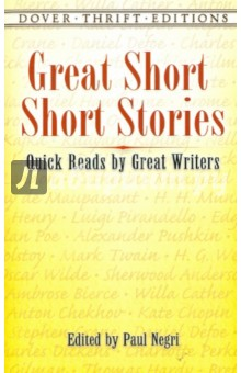 Great Short Short StoriesХудожественная литература на англ. языке<br>To buy books would be a good thing, observed Arthur Schopenhauer, if we also could buy the time to read them. All devoted readers long for more time to spend with their books, and the next best thing to buying time is making the most of the available moments. Great Short Short Stories: Quick Reads by Great Writers offers that opportunity. An outstanding collection of 30 brilliant short stories, each just nine or fewer pages in length, it provides the chance to absorb an entire story (or two or three) in just one sitting.<br>