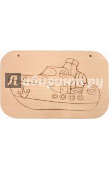 Доска под роспись с контуром: Кораблик (Д-479)