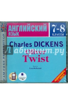 Оливер Твист. 7-8 классы (на английском языке) (CDmp3)Аудиокурсы. Английский язык<br>Общее время звучания: 54 мин.<br>Формат: формат смешанный: CD-DA + mp3 (192 kbps, 16 bit, 44.1 kHz, stereo)<br>Серия: Сам себе репетитор<br>Читает: Cora McDonald <br>Носитель: 1 CD<br>Аудиокнига предназначена для развития навыков аудирования и чтения и адресована учащимся 7-8 классов школ с углубленным изучением английского языка, лицеев, гимназий, студентам колледжей и неязыковых вузов, а также лицам, изучающим английский язык самостоятельно или под руководством преподавателя (базовый словарь около 1400 слов).<br>Аудиокнига содержит отрывки из знаменитого романа Чарлза Диккенса Оливер Твист и краткую биографию писателя (материалы для топика ). К каждой части предлагаются словарь и комментарии, а также вопросы и задания , позволяющие контролировать понимание содержания и развивать навыки устной речи. Книга адаптирована и прочитана носителем языка . Наряду с фонограммой на диске имеется текст книги , который может быть использован для облегчения восприятия аудиозаписи.<br>