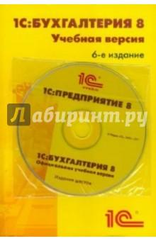 К читателям (+CD)