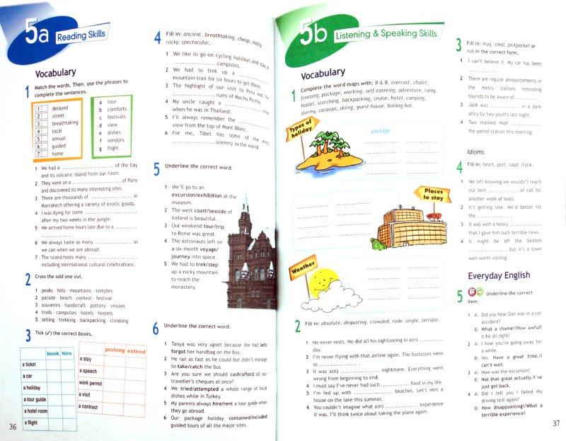 Иллюстрация 1 из 6 для Английский в фокусе. 10 класс. Рабочая тетрадь (+CDmp3) - Афанасьева, Дули, Михеева, Эванс, Оби | Лабиринт - книги. Источник: Лабиринт