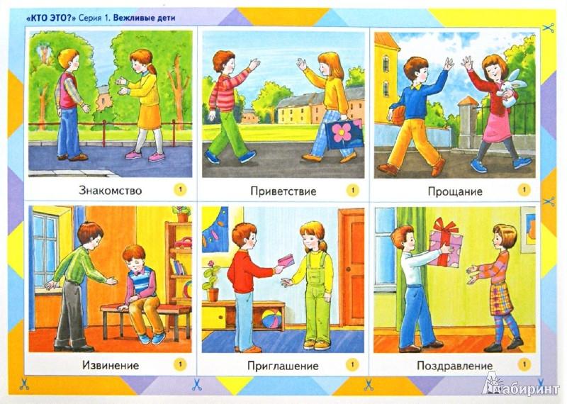 Картинки для детей 5 лет развивающие