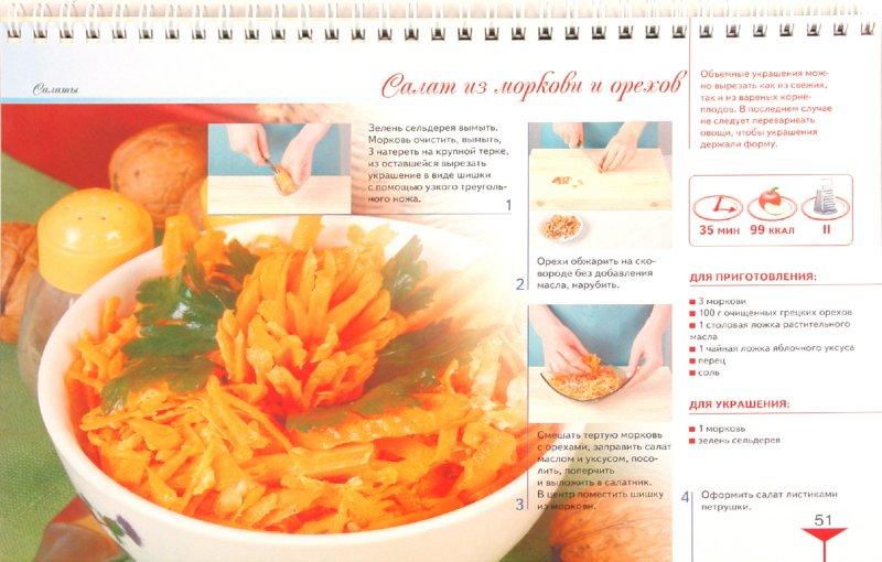 Выращивание петунии ампельной - сорта с фото, видео