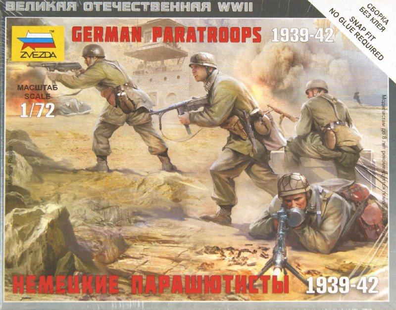 Иллюстрация 1 из 8 для Немецкие парашютисты (6136)   Лабиринт - игрушки. Источник: Лабиринт