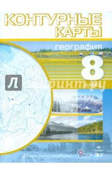English for students of law зайцева читать i