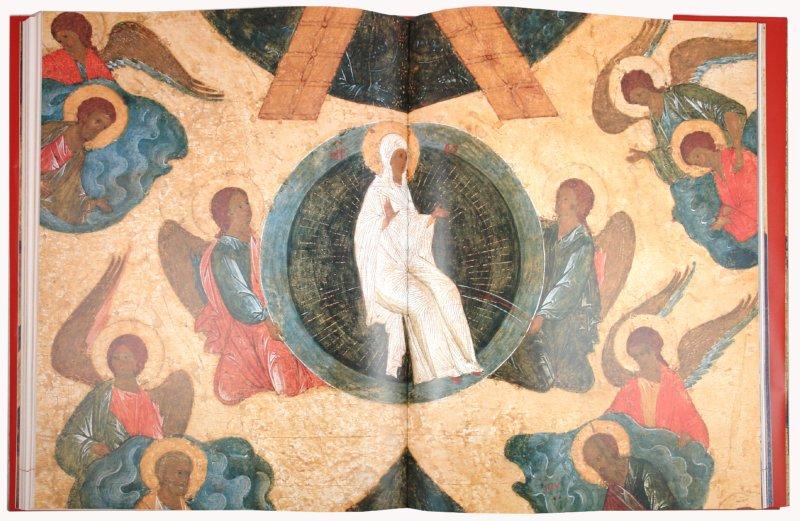 Иллюстрация 1 из 12 для Московские иконописцы - Нонна Яковлева | Лабиринт - книги. Источник: Лабиринт