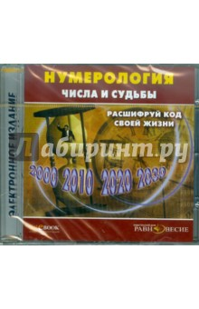 �����������. ����� � ������. ��������� ��� ����� (CD)