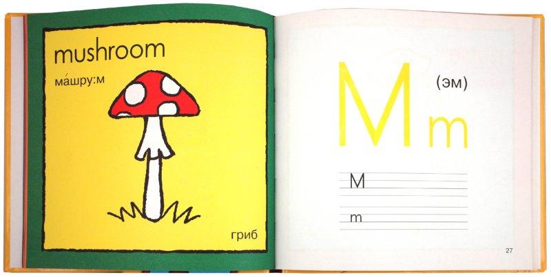 Иллюстрация 1 из 5 для Английская азбука в картинках | Лабиринт - книги. Источник: Лабиринт