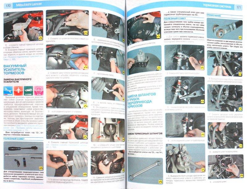 Иллюстрация 1 из 17 для Mitsubishi Lancer X выпуск с 2007 г., рестайлинг в 2011 г. Рук-во по эксплуатации, т/о и ремонту   Лабиринт - книги. Источник: Лабиринт